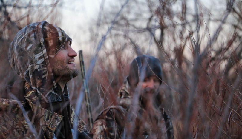 Jaktkikare för en förhöjd upplevelse